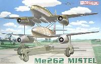 ドラゴン1/48 Master SeriesMe262 ミステル
