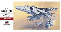 ハセガワ1/48 飛行機 PTシリーズAV-8B ハリアー 2 プラス