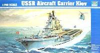 トランペッター1/700 艦船シリーズソビエト海軍 空母 キエフ