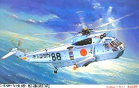 フジミAIR CRAFT (シリーズH)HSS-2B シーキング 海上自衛隊 (対潜型/ふじ飛行科)