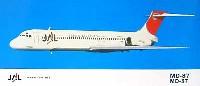 ハセガワ1/200 飛行機 限定生産日本航空 MD-87