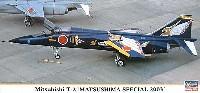三菱 T-2 松島 スペシャル 2003