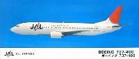 ハセガワ1/200 飛行機 限定生産ボーイング737-400 JAL エクスプレス