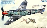 メッサーシュミット Me109G-K