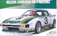 フジミ1/24 カーモデル(定番外・限定品など)マツダ サバンナ RX-7 レーシング (RA22C)