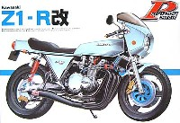 カワサキ Z1-R改