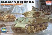 アカデミー1/35 ArmorsM4A2 シャーマン ロシアン・アーミー