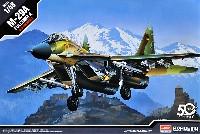 MIG-29A ファルクラム A