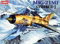 アカデミー1/48 Scale AircraftsMIG-21MF フィッシュベッド J