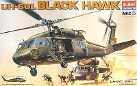 アカデミー1/35 AircraftUH-60L ブラック ホーク