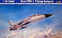 トランペッター1/72 エアクラフト プラモデル中国 西安 FBC-1 フライング レオパルド