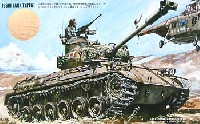 フジミ1/76 スペシャルワールドアーマーシリーズ陸上自衛隊 61式戦車 スペシャルパッケージ