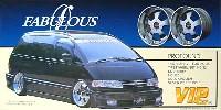 アオシマ1/24 VIPカー パーツシリーズファブレス プロファンド (19インチ引っ張りタイヤ・ディープリムホイール)