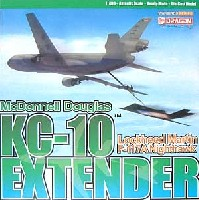 KC-10 エクステンダー & F117A ナイトホーク