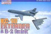 KC-10 エクステンダー & B-2 スピリッツ