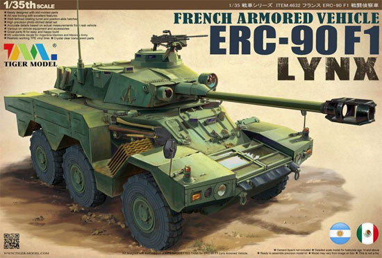 パナール ERC-90 F1 リンクスプラモデル(タイガーモデル1/35 AFVNo.4632)商品画像