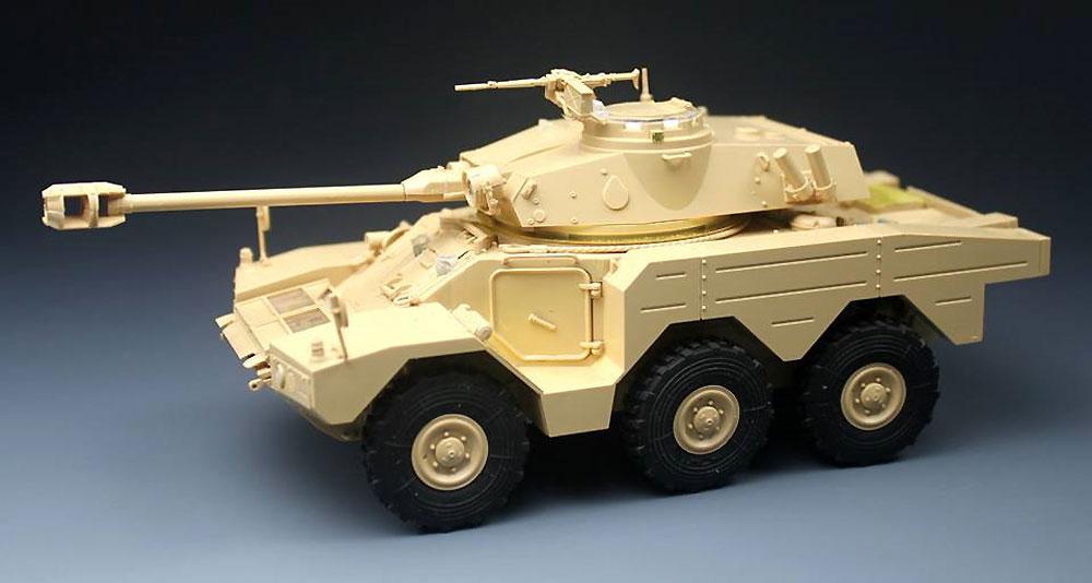 パナール ERC-90 F1 リンクスプラモデル(タイガーモデル1/35 AFVNo.4632)商品画像_3