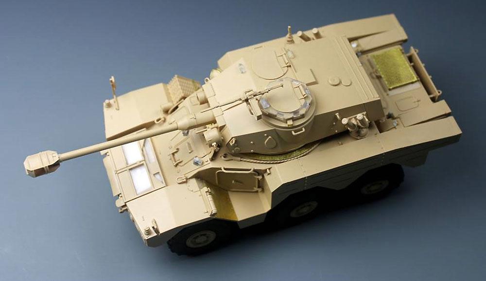 パナール ERC-90 F1 リンクスプラモデル(タイガーモデル1/35 AFVNo.4632)商品画像_4
