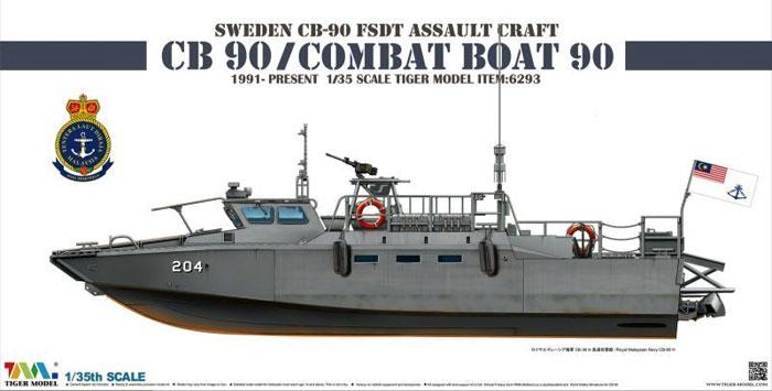 スウェーデン CB90 高速攻撃艇プラモデル(タイガーモデル1/35 AFVNo.6293)商品画像