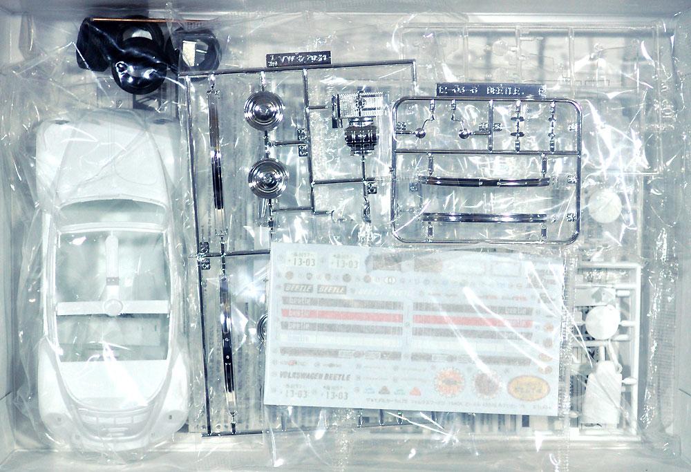 フォルクスワーゲン 15ADK ビートル 1303S カブリオレ '75プラモデル(アオシマ1/24 ザ・モデルカーNo.075)商品画像_1