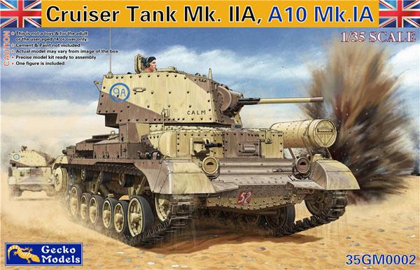 巡航戦車 A10 Mk.1Aプラモデル(ゲッコーモデル1/35 ミリタリーNo.35GM0002)商品画像