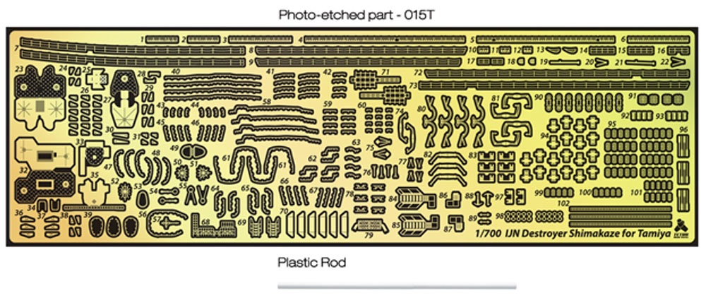 日本海軍 駆逐艦 島風用 ディテールアップセット (タミヤ用)エッチング(テトラモデルワークス艦船 アクセサリーパーツNo.SE-70020)商品画像_1