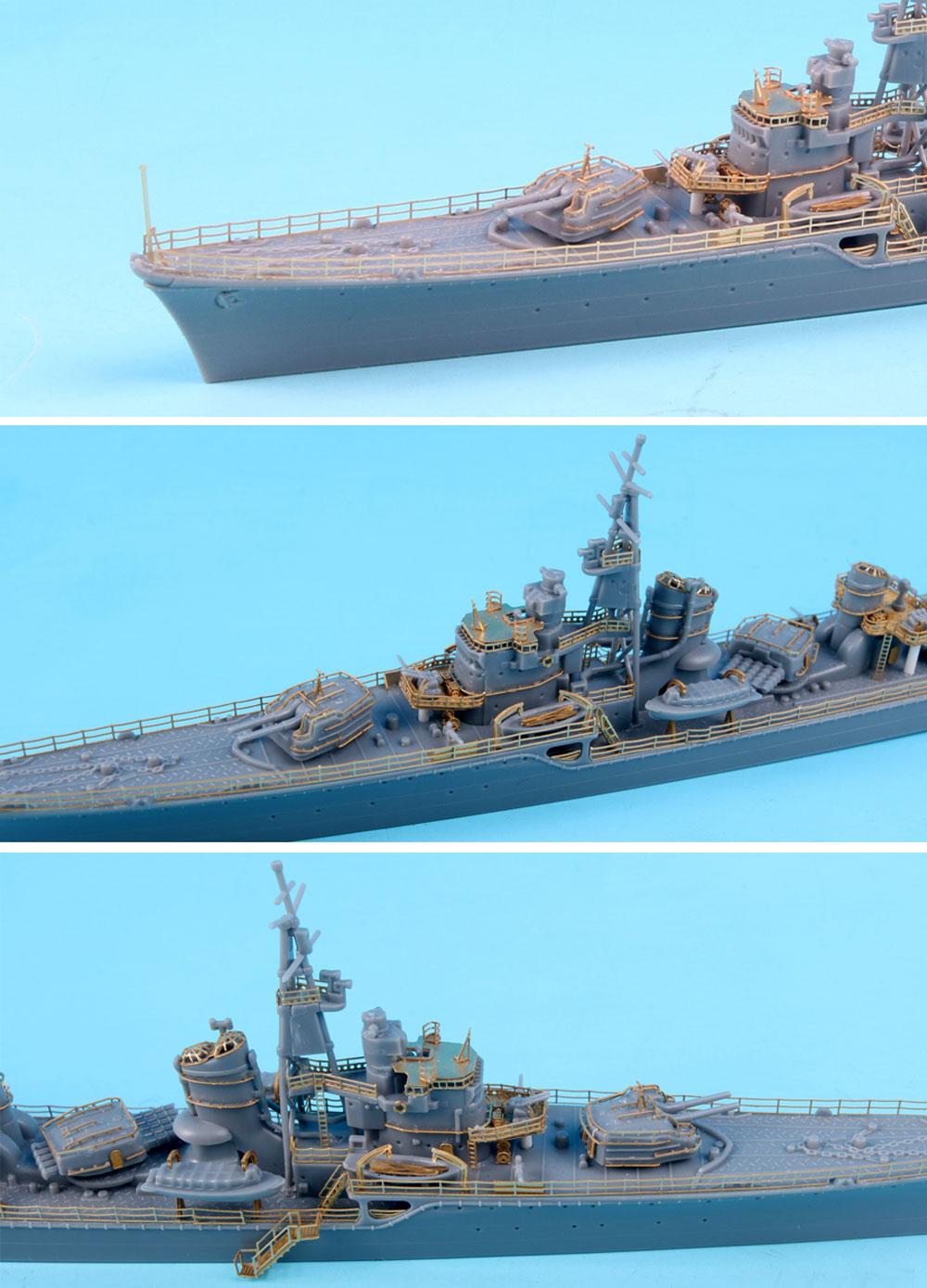 日本海軍 駆逐艦 島風用 ディテールアップセット (タミヤ用)エッチング(テトラモデルワークス艦船 アクセサリーパーツNo.SE-70020)商品画像_3