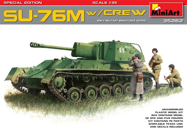 SU-76M w/砲兵 スペシャルエディションプラモデル(ミニアート1/35 WW2 ミリタリーミニチュアNo.35262)商品画像