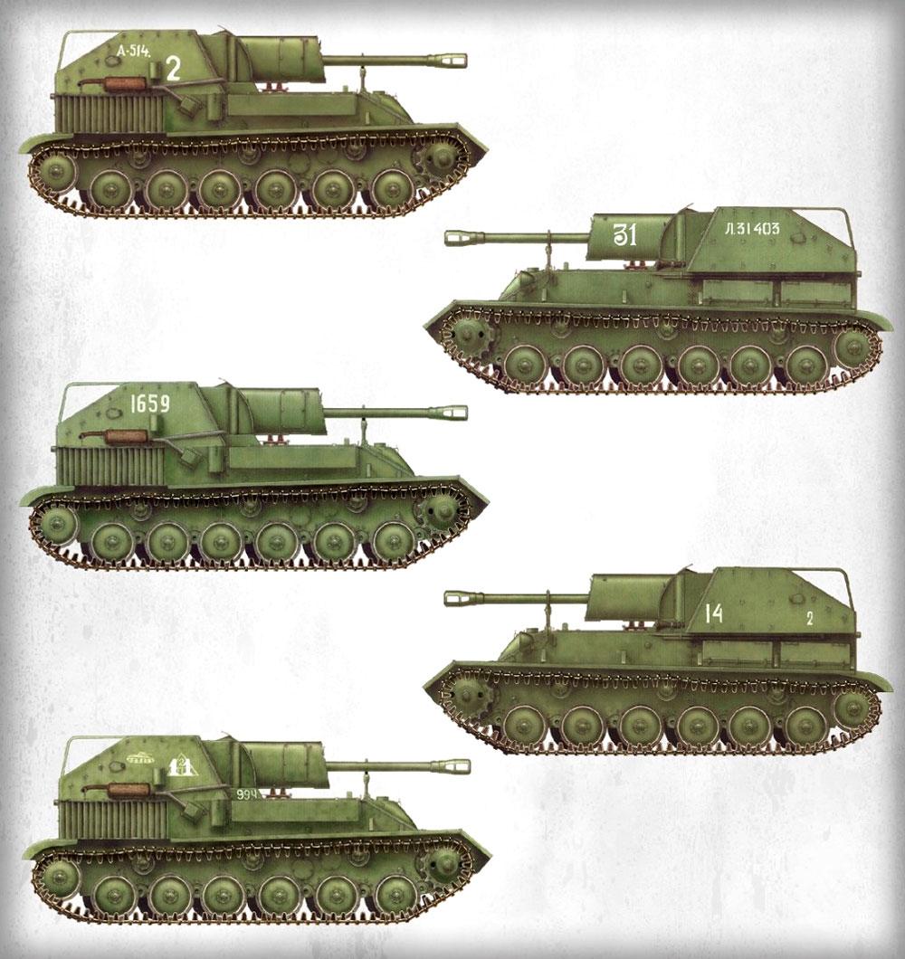 SU-76M w/砲兵 スペシャルエディションプラモデル(ミニアート1/35 WW2 ミリタリーミニチュアNo.35262)商品画像_1