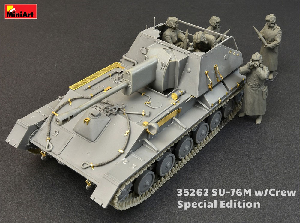 SU-76M w/砲兵 スペシャルエディションプラモデル(ミニアート1/35 WW2 ミリタリーミニチュアNo.35262)商品画像_2