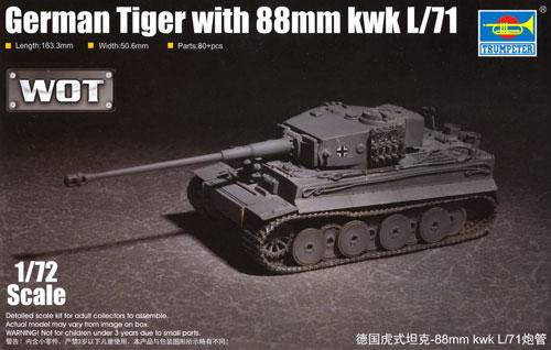 ドイツ ティーガー 1 88mm KwK L/71プラモデル(トランペッター1/72 AFVシリーズNo.07164)商品画像
