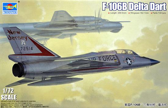 F-106B デルタダートプラモデル(トランペッター1/72 エアクラフト プラモデルNo.01683)商品画像