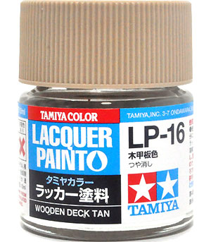 LP-16 木甲板色塗料(タミヤタミヤ ラッカー塗料No.LP-016)商品画像