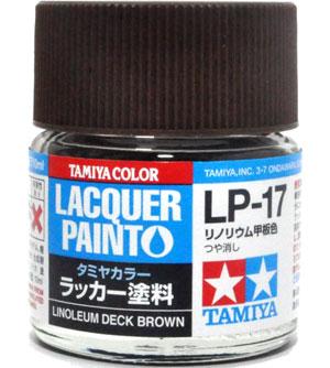 LP-17 リノリウム甲板色塗料(タミヤタミヤ ラッカー塗料No.LP-017)商品画像