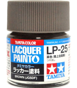 LP-25 茶色 (陸上自衛隊)塗料(タミヤタミヤ ラッカー塗料No.LP-025)商品画像