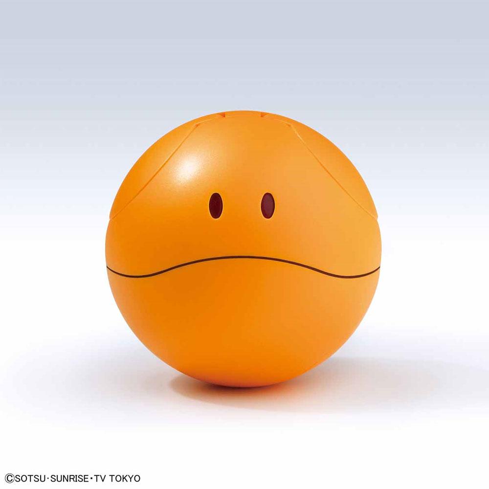ハロ シューティングオレンジプラモデル(バンダイハロプラNo.003)商品画像_2