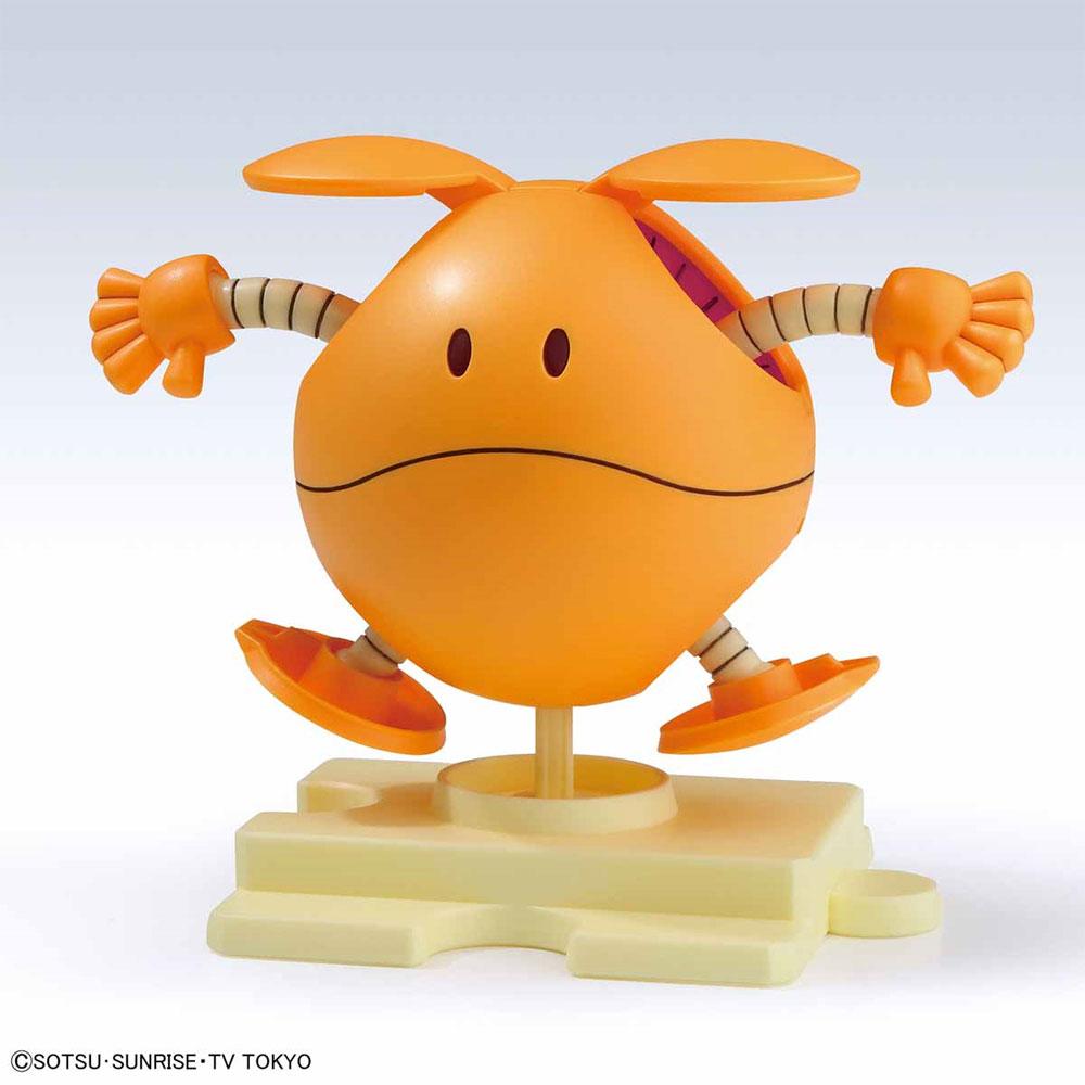 ハロ シューティングオレンジプラモデル(バンダイハロプラNo.003)商品画像_3