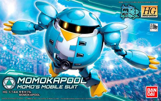モモカプルプラモデル(バンダイHGBD ガンダムビルドダイバーズNo.004)商品画像