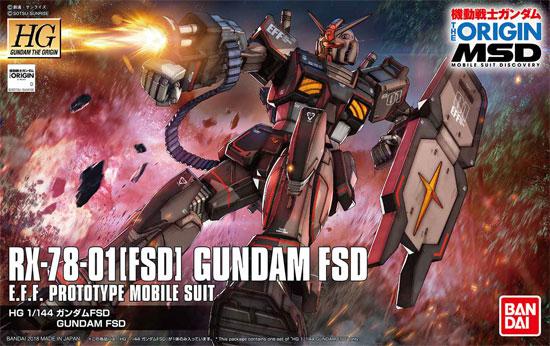 RX-78-01 [FSD] ガンダム FSDプラモデル(バンダイHG ジ・オリジンNo.021)商品画像