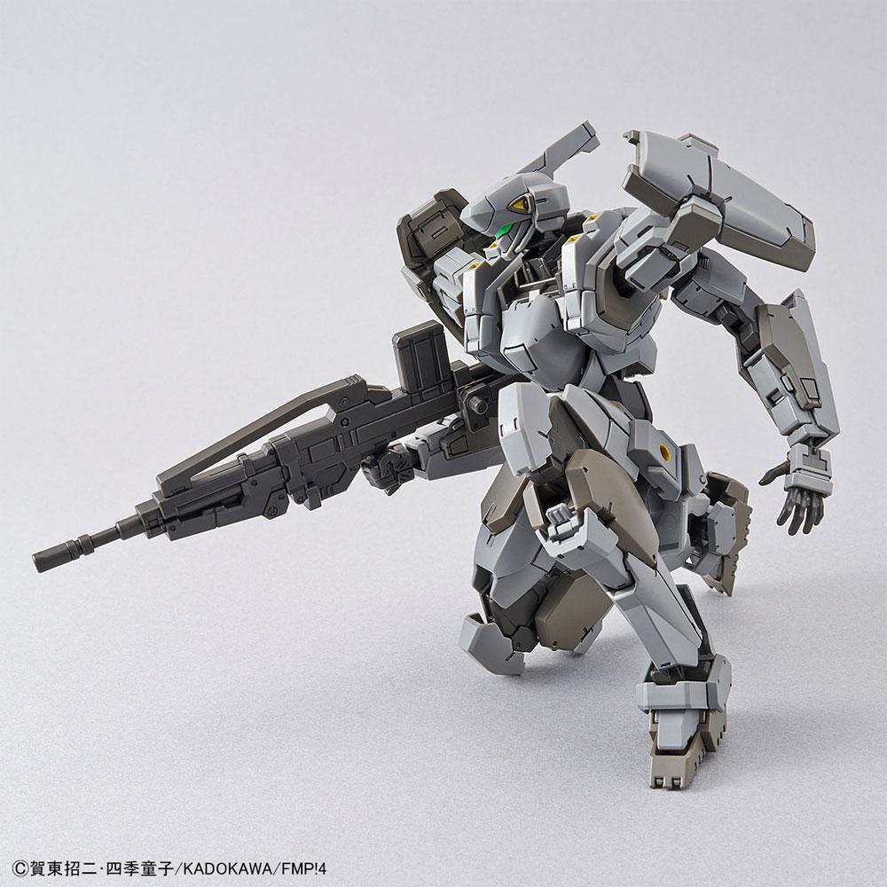 M9 ガーンズバック (マオ機) Ver.IVプラモデル(バンダイフルメタルパニック!No.0225741)商品画像_2