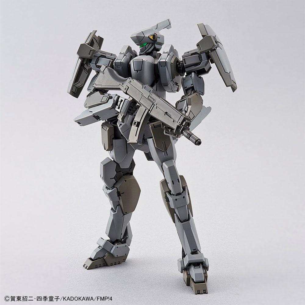M9 ガーンズバック (マオ機) Ver.IVプラモデル(バンダイフルメタルパニック!No.0225741)商品画像_3