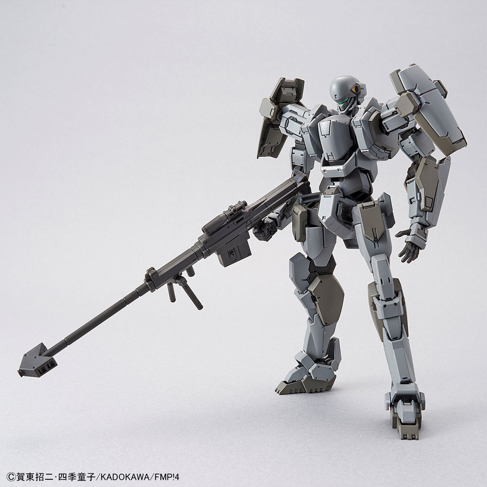 M9 ガーンズバック Ver.IVプラモデル(バンダイフルメタルパニック!No.0222261)商品画像_1