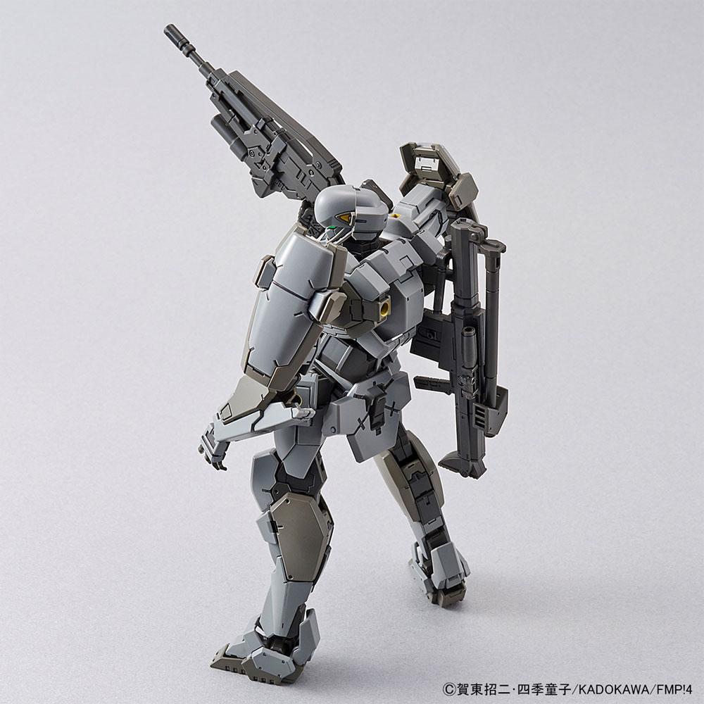 M9 ガーンズバック Ver.IVプラモデル(バンダイフルメタルパニック!No.0222261)商品画像_2