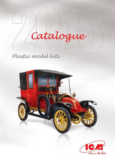 ICM 2018年度版 カタログカタログ(ICMカタログNo.C2018)商品画像
