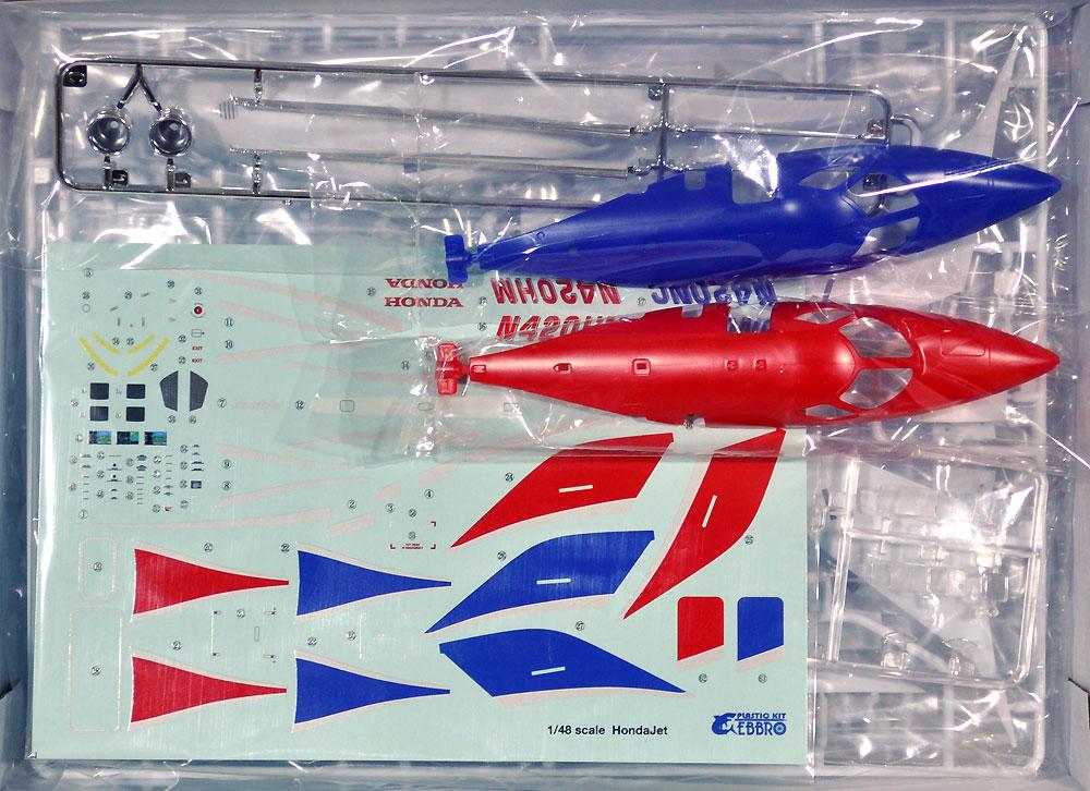 ホンダジェットプラモデル(エブロプラスチックモデル組立キットNo.48001)商品画像_1