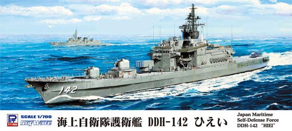 海上自衛隊 護衛艦 DDH-142 ひえいプラモデル(ピットロード1/700 スカイウェーブ J シリーズNo.J-081)商品画像