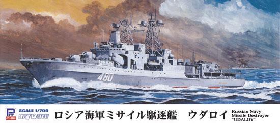 ソビエト海軍 ミサイル駆逐艦 ウダロイプラモデル(ピットロード1/700 スカイウェーブ M シリーズNo.M-045)商品画像