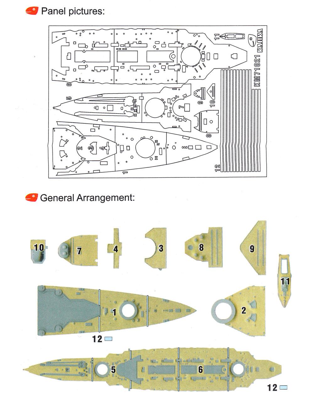 日本海軍 超弩級巡洋戦艦 榛名 1915年 マスキングシート (フライホークモデル用)マスキングシート(カジカディテールアップパーツ シリーズNo.KM71021)商品画像_1