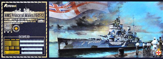 イギリス海軍 戦艦 プリンス オブ ウェールズ 1941年12月 限定版プラモデル(フライホーク1/700 艦船No.FH1117S)商品画像