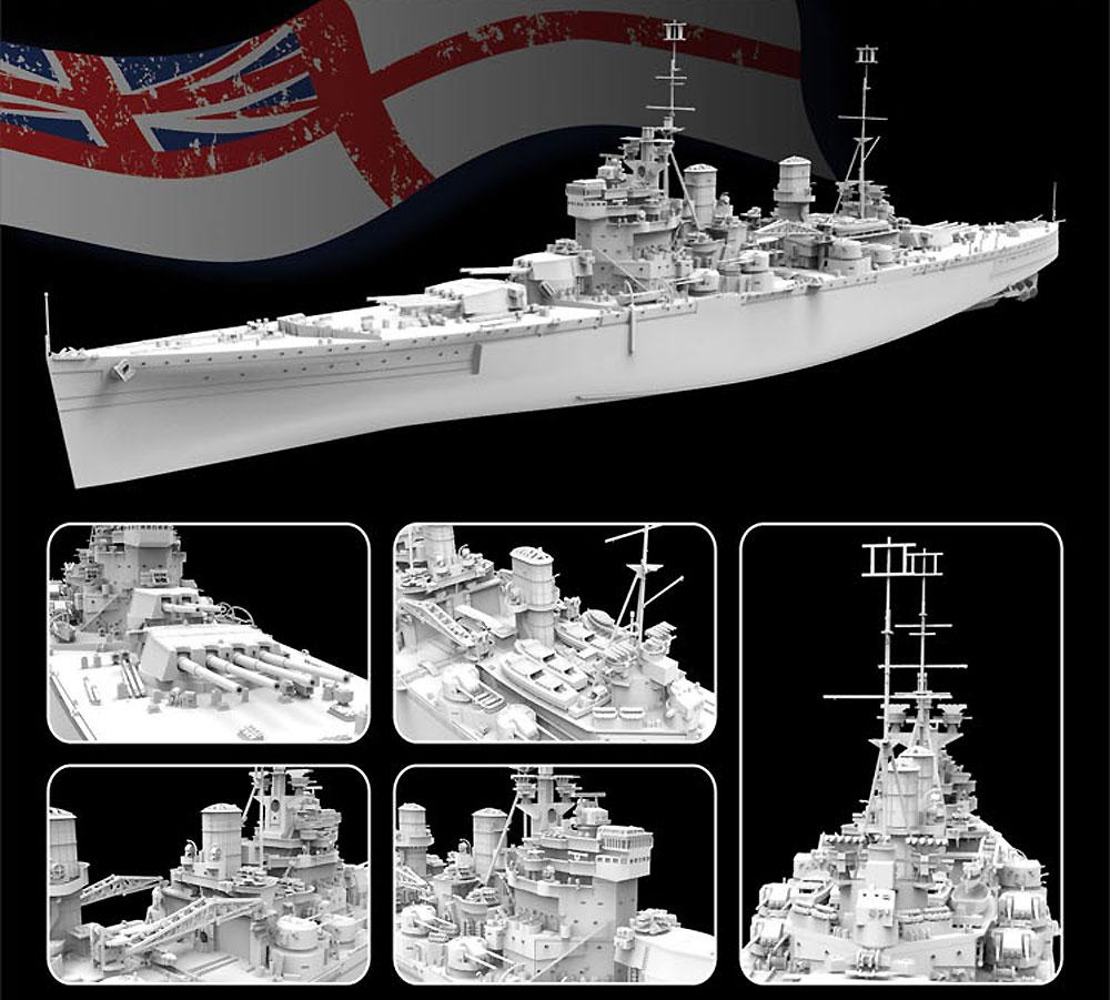 イギリス海軍 戦艦 プリンス オブ ウェールズ 1941年12月 限定版プラモデル(フライホーク1/700 艦船No.FH1117S)商品画像_2